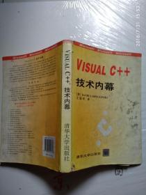 VisualC++技术内幕