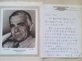 第一个采访红区的西方记者记者,作家斯诺照片一大张附信件一页