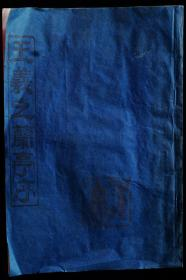 王羲之《兰亭序》全手工碑拓,非印刷品。