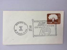 1976年9月9日美国(建国200周年纪念)发行13分邮资(自由树)首日封