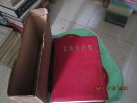 毛泽东选集《一卷本  红皮》  1967湖北1印 实物图  品自定