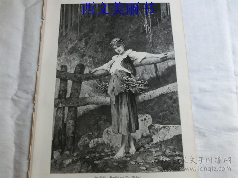 【现货 包邮】1883年木刻版画《林中少女》(Jm Walde) 尺寸约40.8*27.5厘米 (货号 18027)