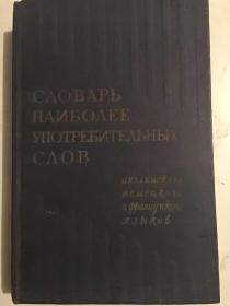 俄文原版:有关高等数学
