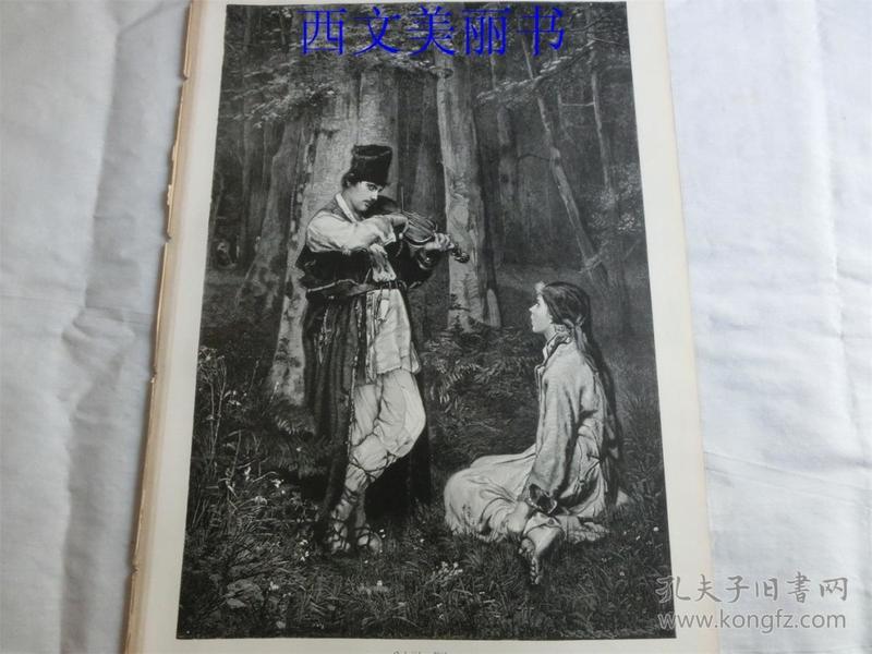 【现货 包邮】1883年木刻版画《林中乐声》(Polnische flo?er) 尺寸约40.8*27.5厘米 (货号 18027)