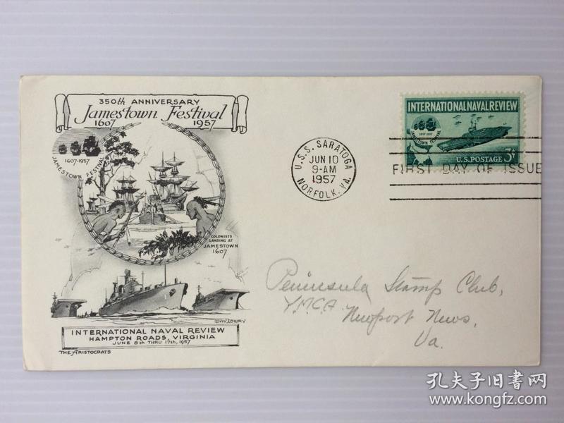 1957年6月10日美国(詹姆斯镇节日350周年纪念)首日封贴邮票1枚