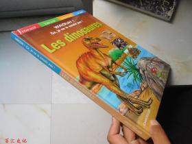 Waouh! Ça Je Ne Le Savais Pas! Les Dinosaures【大16开精装 英文原版】
