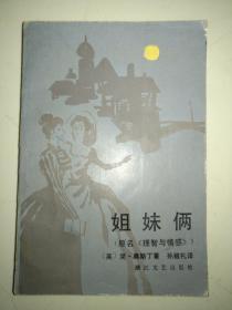 00 2018-04-02上书 加入购物车 收藏 作者: 夏衍著 出版社: 中国电影图片