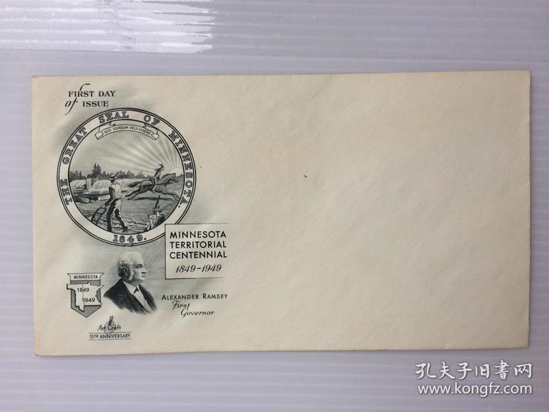 1949年美国(明尼苏达建州100周年纪念)首日封未使用(新)