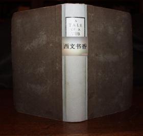 稀缺本 斯威夫特著《一只桶的故事》6手绘彩色版画插图 ,1811年出版
