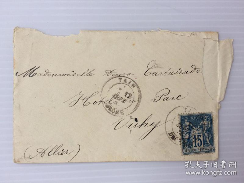 1883年9月12日法国(泰恩寄阿列河)实寄封贴早期邮票1枚(销5个邮戳)