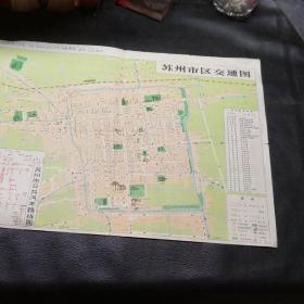 苏州市交通图(1980)