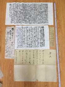 清后期到民国日本书法五张合售