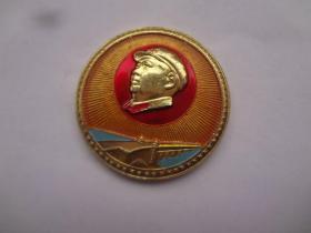 毛主席像章   直径4CM   9品  背书:敬祝毛主席万寿无疆