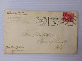 1904年2月8日美国(纽约寄斯托尼角)实寄封贴早期邮票1枚