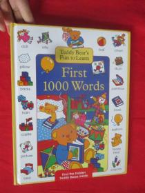 Teddy Bears Fun to Learn First 1000 Words    (硬精装)    【详见图】