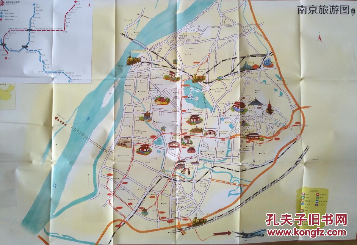 南京市旅游 手绘地图 南京地图 南京市地图 南京旅游图