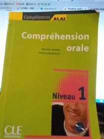 Comprehension orale Niveau 1(详见图)