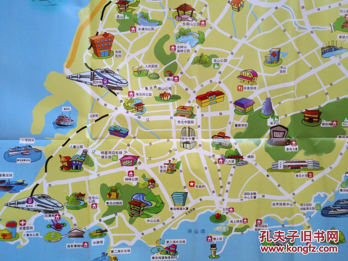 青岛旅游 手绘地图 青岛地图 青岛市地图 青岛旅游图