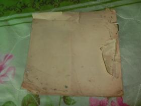 文房用纸 22X22年 B5