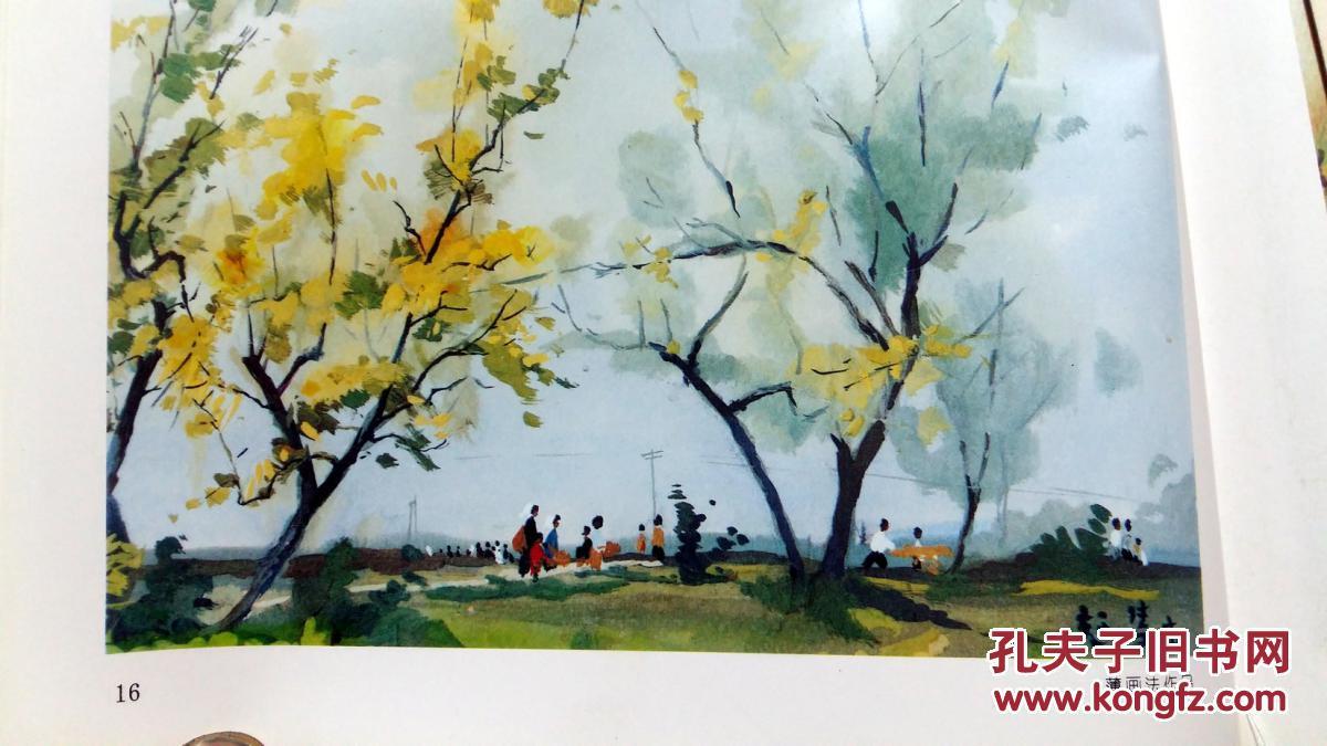 出版在《水粉风景画速成》16页(画芯尺寸29x18厘米)