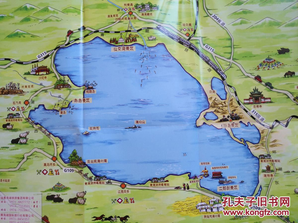青海湖 手绘地图 青海湖地图 青海湖导游图 青海地图