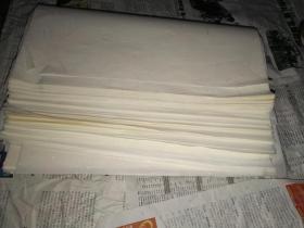湖州产,桑蚕丝皮纸约300张(41X35厘米,只能做镜心用了)——这批纸十年时间应该有了,大概2005年前后的