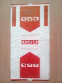 """""""853""""牌软盒烟标(样张)"""