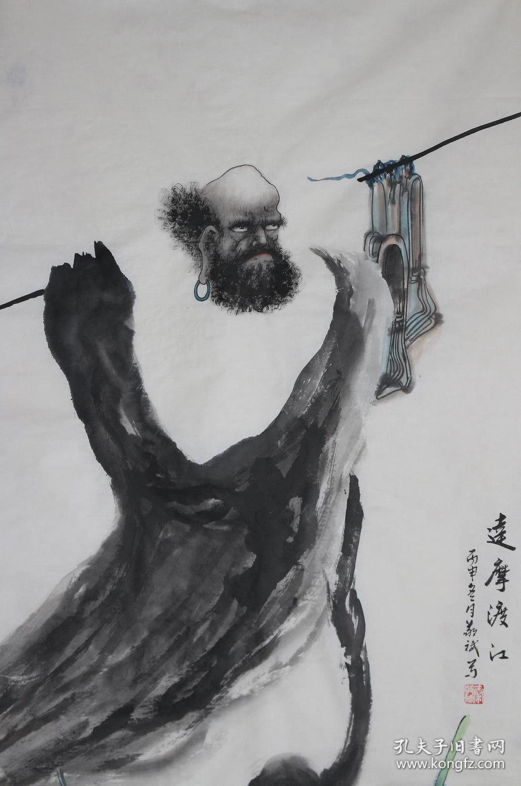 国画名家秦老师四尺达摩作品,保真纯手绘图片