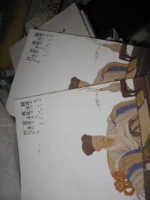宫廷典籍与东亚文化交流 国际学术研讨会论文集(上下册)