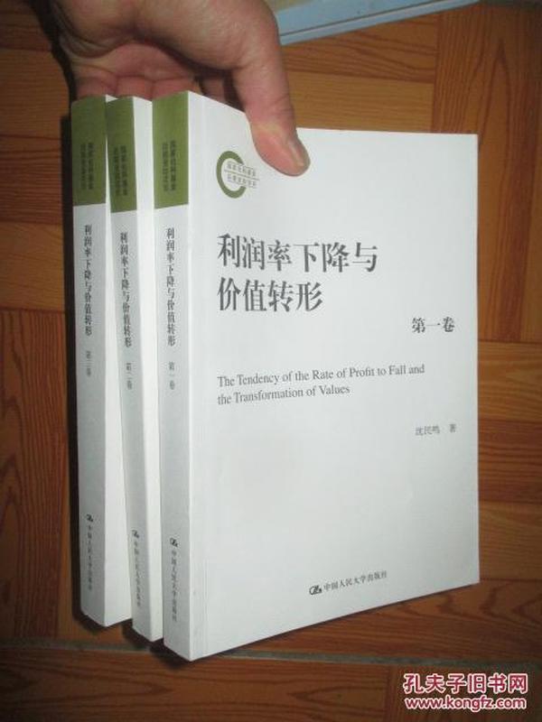 汪洋 主编,李润发 主编/ 中国经济出版社/ 1998/ 精装 mr.图片
