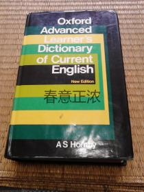 英文原版OxfordAdvancedLearnersDictionaryofCurrentEnglish牛津现代高级英语词典