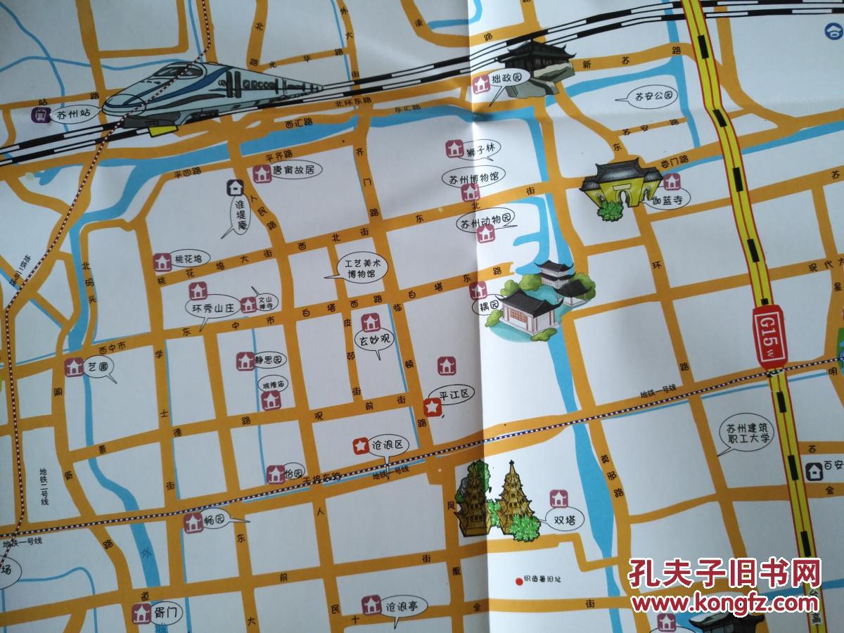 苏州市旅游 手绘地图 苏州地图 苏州市地图