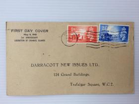 1948年5月10日英国寄特拉法加广场(渠道岛3周年解放)首日封贴邮票2枚