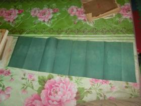 文房旧纸《民国 》竹纸制