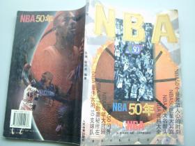 NBA50年