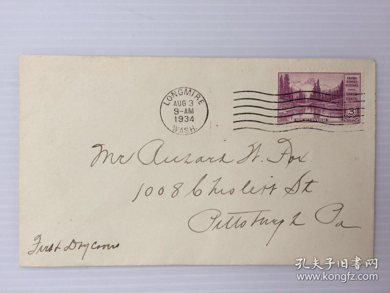 1934年8月3日美国国内互寄实寄封贴邮票1枚