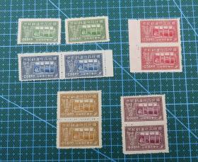 1947年纪22 国民政府还都纪念邮票--2套