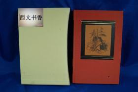 法国著名小说家阿尔贝·加缪名著《鼠疫》黑白插图,1987年伦敦出版