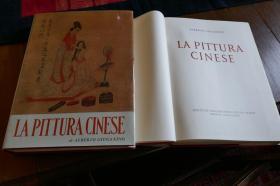 【包顺丰】La Pittura Cinese,中文书名直译:《中国绘画》 ,2册(全),1959年意大利语初版,限量发行750套,是书收录588幅历代名家精品,珍贵历史参考资料!