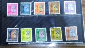 香港普通邮票10枚