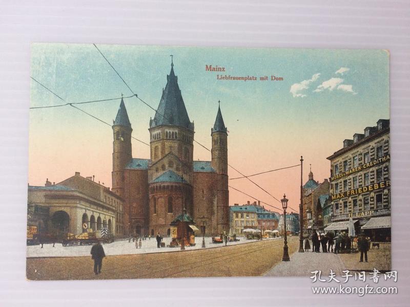 1919年6月27日德国(美因茨古城堡)实寄明信片