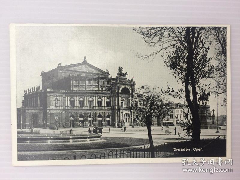 1920年左右德国(德累斯顿歌剧院)明信片未使用(新)
