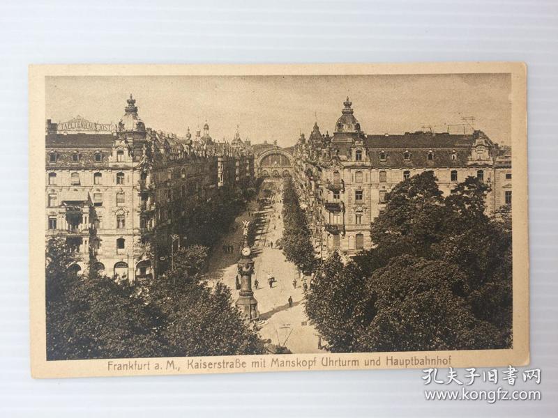 1920年左右德国(法兰克福皇家街道和钟楼)明信片未使用(新)