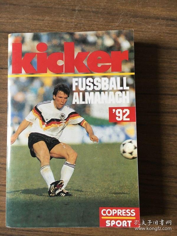 原版KICKER1992年鉴