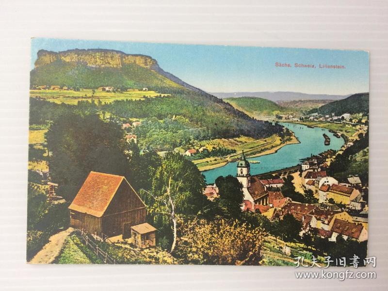 1933年德国(利林施泰因乡村城镇)实寄明信片