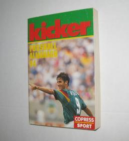 原版KICKER1994年鉴