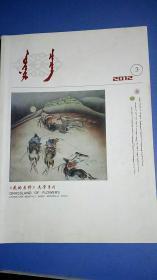 花的原野2012.3