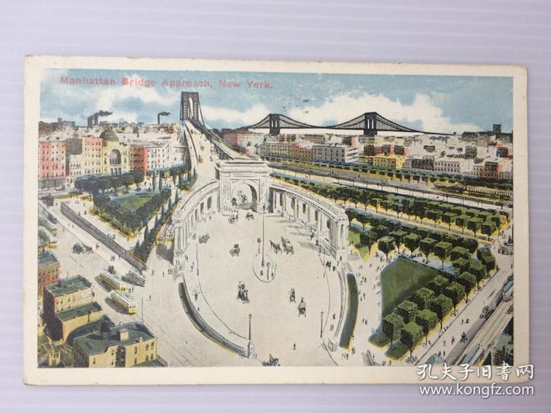 1920年左右美国(纽约曼哈顿桥)实寄明信片贴早期邮票1枚