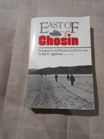 East Of Chosin: Entrapment And Breakout In Korea 1950 (texas A & M University Military History Seri