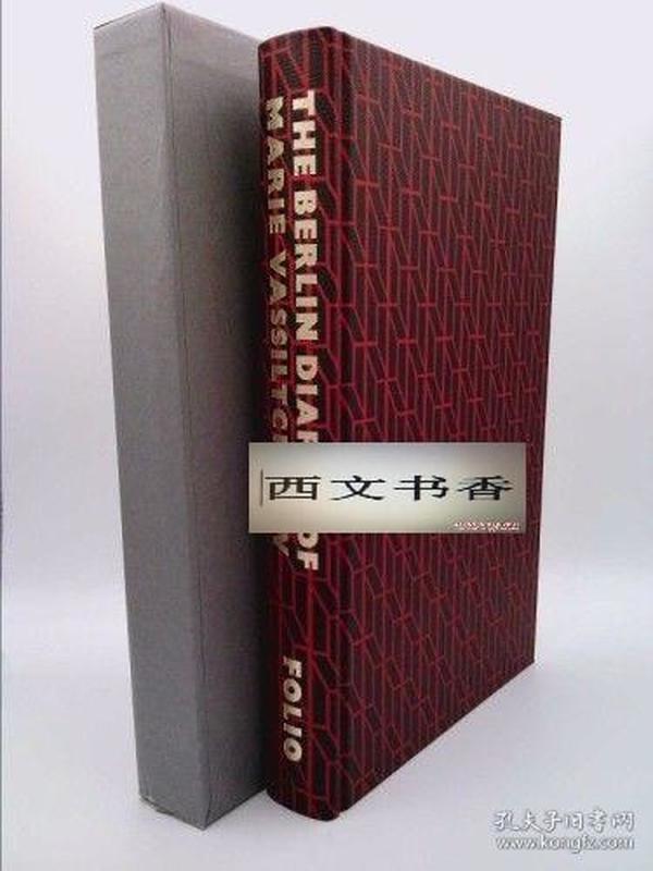 《柏林记事1940-45 》 大量黑白照片,1991年伦敦出版